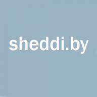sheddiby