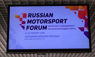 Russian Motorsport Forum