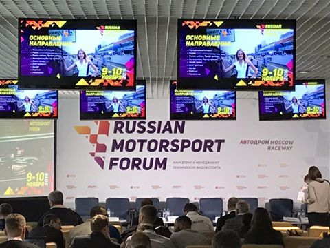 LADA на форуме Russian Motorsport Forum
