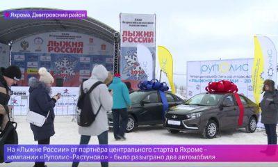 LADA Vesta, лада веста, лыжня россии