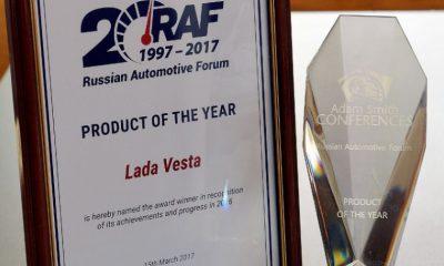 LADA Vesta, лада веста, веста, раф, награда, автоваз