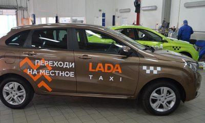 Автоваз, Uber, николя мор, лада клуб, лада веста, х рей, такси, яндекс такси