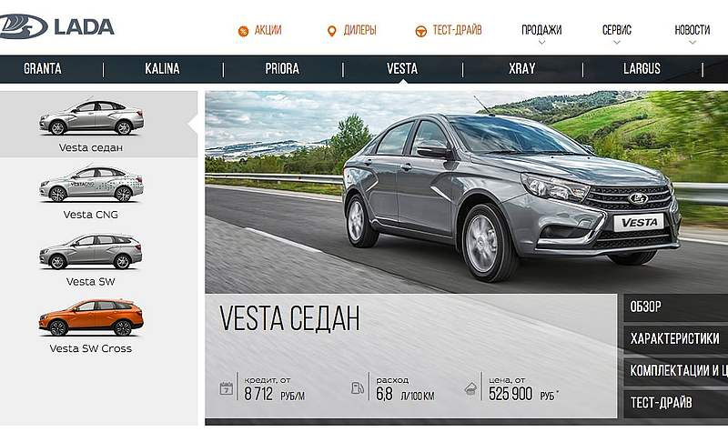LADA Vesta SW, LADA Vesta SW Cross, лада веста, веста, универсал, автоваз