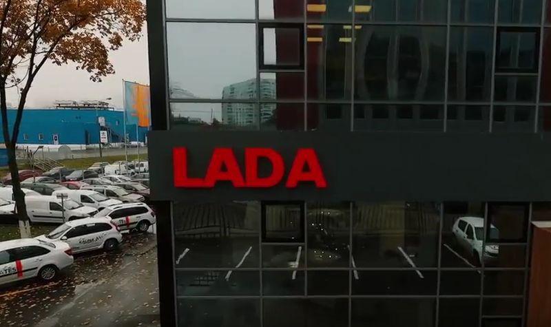 lada, автоваз