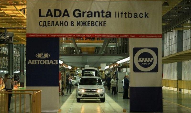 LADA Granta, лада гранта, гранта, лифтбек, автоваз