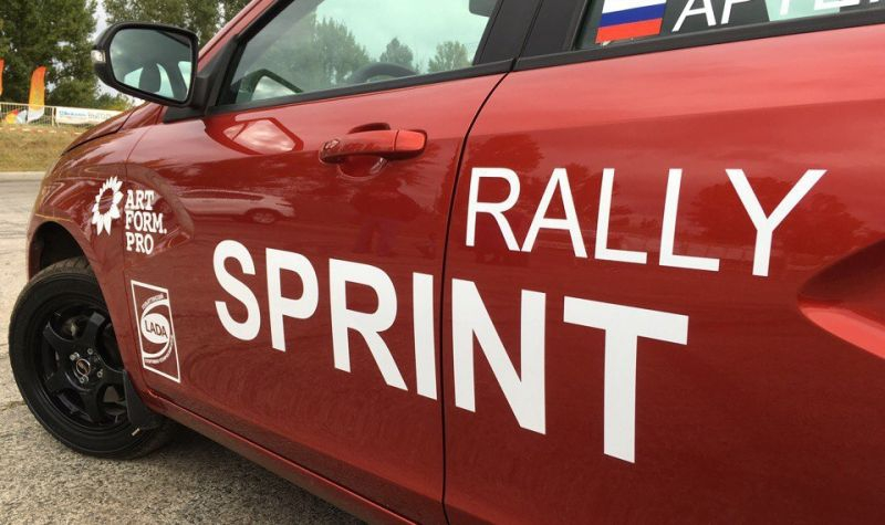 LADA Vesta Rally Sprint, лада веста, ралли спринт, веста