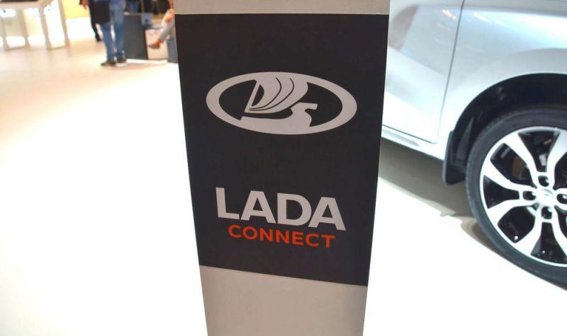 LADA Connect, лада коннект, автоваз, LADA