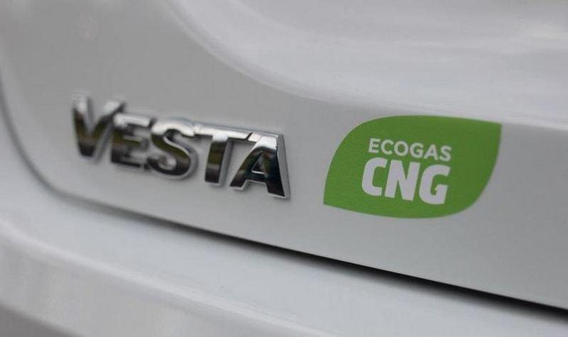 LADA Vesta CNG, LADA Vesta, лада веста, веста, атс-авто, автоваз