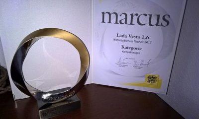 LADA Vesta, лада веста, веста, премия, Marcus