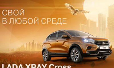 LADA XRAY Cross, LADA, XRAY Cross, реклама, лада икс рей, икс рей кросс