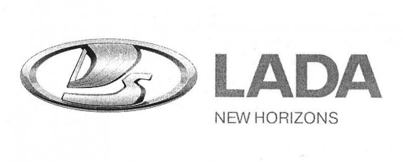 LADA, автоваз, слоган, роспатент,